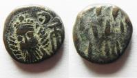 Ancient Coins - Kings of Elymais.  Kamnaskires-Orodes circa 180 AD. AE Drachm