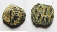 Ancient Coins - DECAPOLIS. BOSTRA. FAUSTINA I AE 13