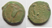 Ancient Coins - Judaea. Antiochus VII struck by John Hyrcanus I, 132-130 BC, AE Prutah