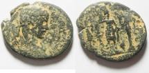 Ancient Coins - PHOENICIA, TYRE AE 32MM , ELAGABALUS