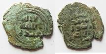 Ancient Coins - ISLAMIC. UMMAYYED. AE FALS