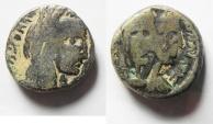 Ancient Coins - Arabia. Nabataean kingdom. Aretas IV (9 BC-AD 40).  AR drachm (13mm, 4.20g). Petra mint. Struck in c. AD 20/21-39/40