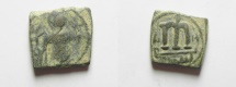 """Ancient Coins - ARAB - BYZANTINE, DAMASCUS MINT, """"MOHAMMAD"""" ON OBV. , BA'AD ON REV., AE FALS"""