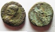 Ancient Coins - EGYPT. ALEXANDRIA POTIN TETRADRACHM