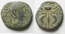 Ancient Coins - ARABIA , BOSTRA , SALONINA , AE 21