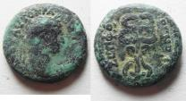 Ancient Coins - JUDAEA. SEPPHORIS . TRAJAN AE 20