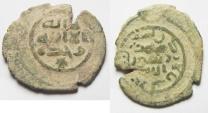 World Coins - ISLAMIC. UMMAYYAD AE FALS. JORDAN MINT. ضرب الأردن