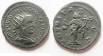 Ancient Coins - Trebonianus Gallus, Antoninianus, Rome,Billon