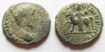 Ancient Coins - DECAPOLIS. HIPPUM. MARCUS AURELIUS AE 25. AS FOUND