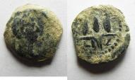 Ancient Coins - EGYPT. ALEXANDRIA. TRAJAN AE DICHALKON AS FOUND
