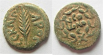 Almost perfect: JUDAEA. PORCIUS FESTUS UNDER NERO AE PRUTAH