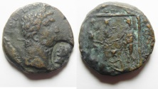 Ancient Coins - Judaea. Herodian dynasty. Agrippa I with Caligula (37-43 CE). AE 23mm, 12.23g. Caesarea Maritima mint. Struck in regnal year 7 (42/3 CE).