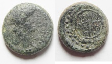 Ancient Coins - Agrippa II, 55-95 AD, with the portrait of Nero, 54-68 AD, 1/4 denomination