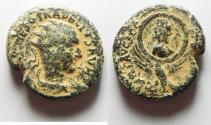Ancient Coins -  JUDAEA, Caesarea Maritima. Volusian. AD 251-253. Æ 29