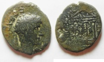Ancient Coins - Judaea. Herodian dynasty. Herod Philip (4 BCE-34 CE). AE  Æ 22mm, 7.07g. Caesarea Panias mint.