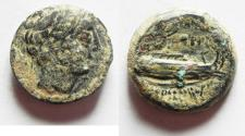 Ancient Coins - SELEUKID EMPIRE. DEMETRIOS II AE 19. TYRE MINT AS FOUND