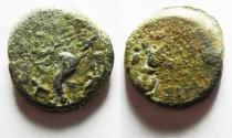 Ancient Coins - Mattathias Antigonus AE 4 Prutah. 40 - 37 B.C.E.