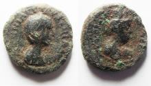 Ancient Coins - ARABIA. DECAPOLIS. BOSTRA Herennia Etruscilla AE 21