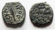 Ancient Coins - CHOICE AS FOUND: Judaea, Jerusalem. Porcius Festus. Procurator Under Nero. 59-62 C.E. Æ prutah