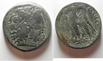 Ancient Coins - GREEK. Ptolemaic Kingdom. Ptolemy II Philadelphos (285-246 BC). AE drachm (41mm, 69.19g). Alexandria mint