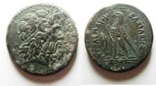 Ancient Coins - PTOLEMAIC KINGS of EGYPT. Ptolemy IV Philopator. 222-205/4 BC. Æ 35