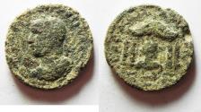Ancient Coins - AS FOUND: Coele-Syria. Damascus. Philip I AE 25
