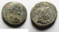 Ancient Coins - Judaea. Caesarea Maritima. Commodus, 177-192 AD. AE 23