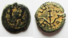Ancient Coins - Judaea, Herod I, Prutah, 40-4 BC, Jerusalem.