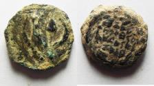 Ancient Coins - JUDAEA. AS FOUND HASMONEAN AE PRUTAH