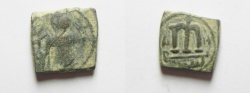 "Ancient Coins - ARAB - BYZANTINE, DAMASCUS MINT, ""MOHAMMAD"" ON OBV. , BA'AD ON REV., AE FALS"