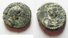 Ancient Coins - ARABIA. DECAPOLIS. BOSTRA. HADRIAN WITH ARABIA