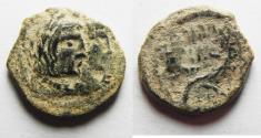 Ancient Coins - NABATAEAN KINGDOM. ARETAS IV & SHAQUELAT AE 20. AS FOUND