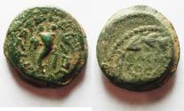 Ancient Coins - Judaea, Mattathias Antigonus AE 4 Prutot