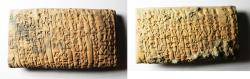 Ancient Coins - Old Babylonian Period, ca. 1900 to 1600 BCE. Clay Tablet