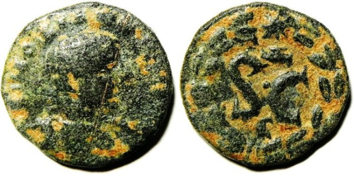 Ancient Coins - Diadumenian , Antioch , AE 17