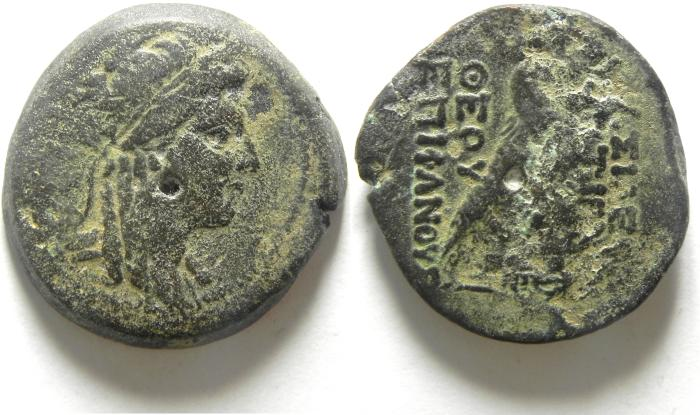 Ancient Coins - SELEUKID, ANTIOCHOS IV 175 - 164 B.C, AE27, EGYPTIAN STYLE COIN WITH ISIS