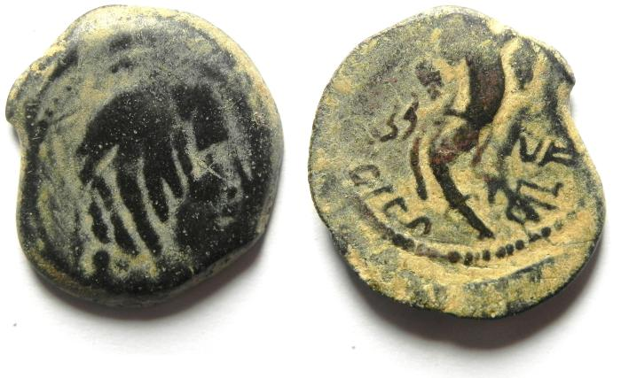 Ancient Coins - Greek. Nabataea. Nabataean Kings. Malichus I, 60-30 BCE. AE 24 , VERY RARE IN THIS NICE QUALITY