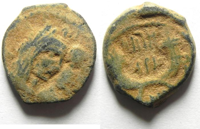 Ancient Coins - NABATAEANS OF PETRA , ARETAS IV & SHAQUELAT , AE 18 , PETRA MINT , as found