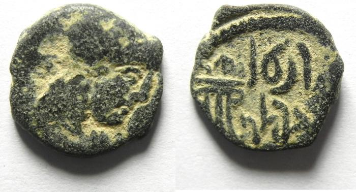 Ancient Coins - NABATAEAN , RABBEL II AE 15