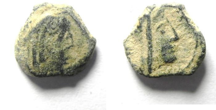 Ancient Coins - NABATAEAN , PETRA , RARE SYLLAUES AE 10