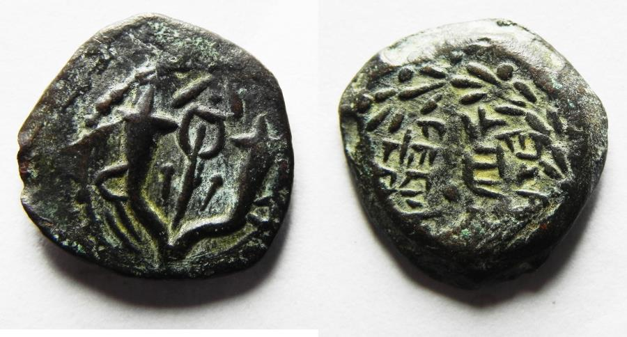 Ancient Coins - Judaea, Alexander Jannaeus, 103-76 BC, AE Prutah.