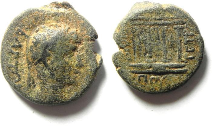 Ancient Coins - Roman Provincial. Judaea, Herodian Dynasty. Herod Philip, 4 BCE-34 CE.  AE 22