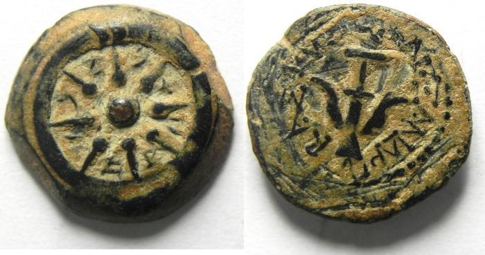 Ancient Coins - Alexander Jannaeus AE Prutah, 103 - 76 B.C.E.  PERFECT COIN IN ALL ASPECTS , BEAUTIFULL PATINA