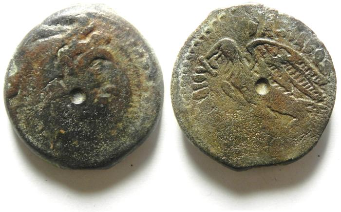 Ancient Coins -   PTOLEMAIC KINGDOM , PTOLEMY V AE 24 , ALEXANDER HEAD