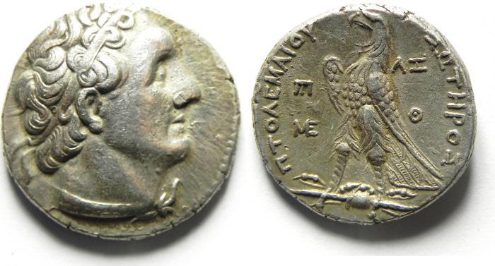 Ancient Coins - Ptolemaic Kingdom. Ptolemy II Philadelphos. 285-246 BC. AR Tetradrachm , Ake - Ptolemais (akko) mint , CHOICE EF CONDITION!!