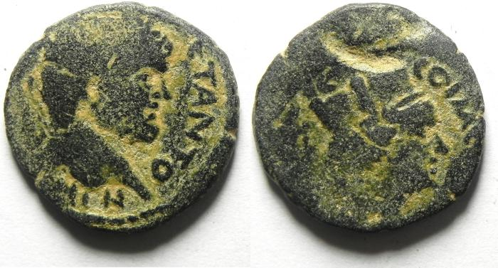 Ancient Coins - PROVINCIAL COIN AE 20