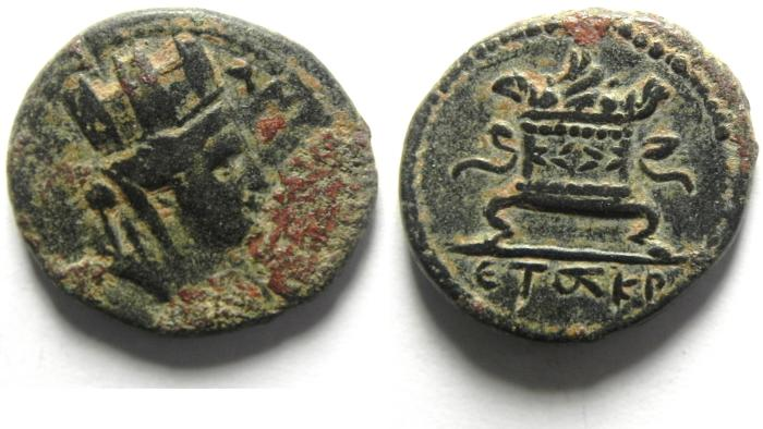 Ancient Coins - SYRIA, Seleucis and Pieria. Antioch. 65-66 AD, Under Nero, NICE AND SCARCE COIN