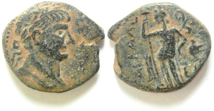 Ancient Coins - JUDAEA , ASCALON , TRAJAN AE 19