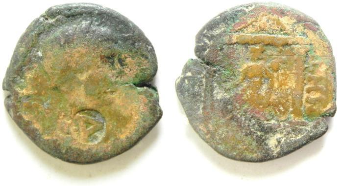 Ancient Coins - ARABIA , PETRA , GETA AE 23