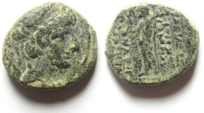 Ancient Coins - SELEUCID KINGDOM , ANTIOCHOS XII , NICE AS FOUND
